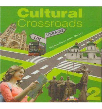 Cultural Crossroads 2 Class Audio CD