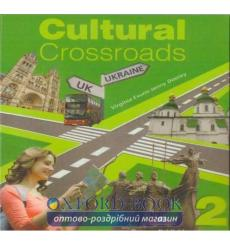 Cultural Crossroads 2 Class Audio CD