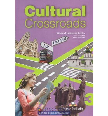 http://oxford-book.com.ua/15178-thickbox_default/cultural-crossroads-3-students-book.jpg