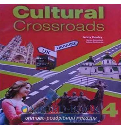 Cultural Crossroads 4 Class Audio CDs