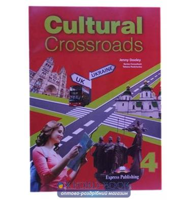 http://oxford-book.com.ua/15185-thickbox_default/cultural-crossroads-4-students-book.jpg