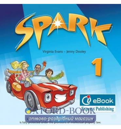 Spark 1 iebook