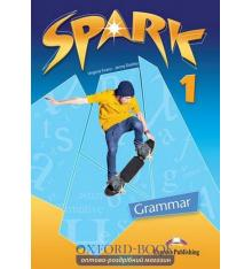 Spark 1 Grammar Book