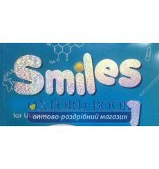Smiles 1 For Ukraine Class Audio Cds