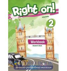 Right On! 2 Workbook (with Digibook App)