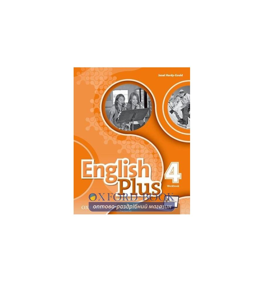 гдз english plus