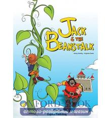 Jack and The Beanstalk Story Book