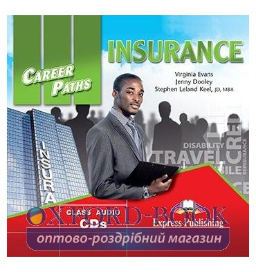 Career Paths Insurance Class CDs