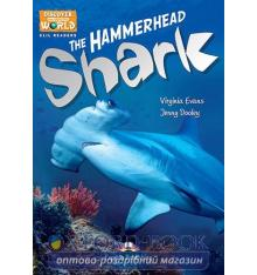 The Hammerhead Shark Reader