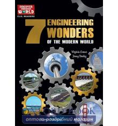 7 Engineering Wonders of the Modern World Reader