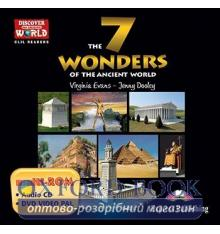 The 7 Wonders of Ancient World CD