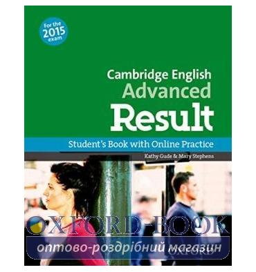 http://oxford-book.com.ua/17823-thickbox_default/cambridge-english-advanced-result-sb-with-online-practice.jpg