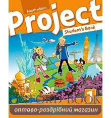учебник project 1 students book