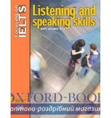Focusing on IELTS 2nd Edition Listening and Speaking Skills with key and Audio CD