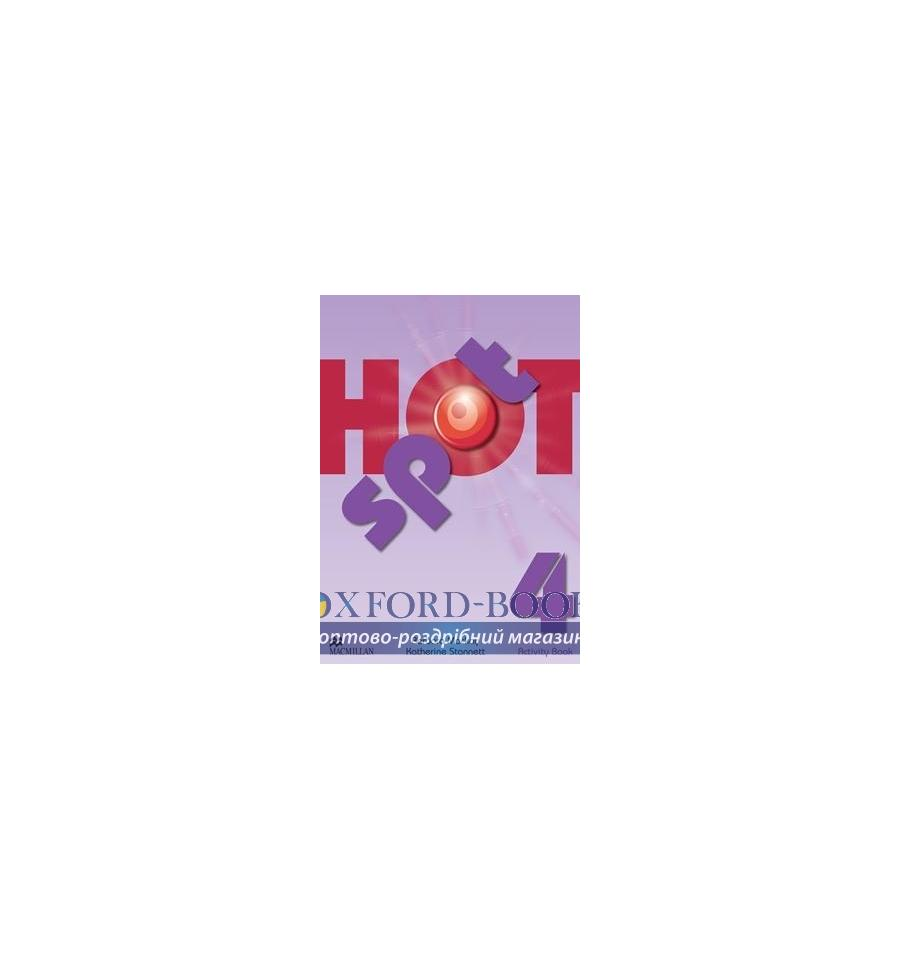 Activity book hotspot 3 решебник