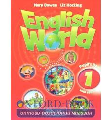 English World 1 Pupil's Book with eBook