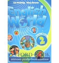English World 2 Teacher's Guide with eBook