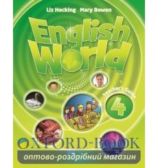 English World 4 Teacher's Guide with eBook