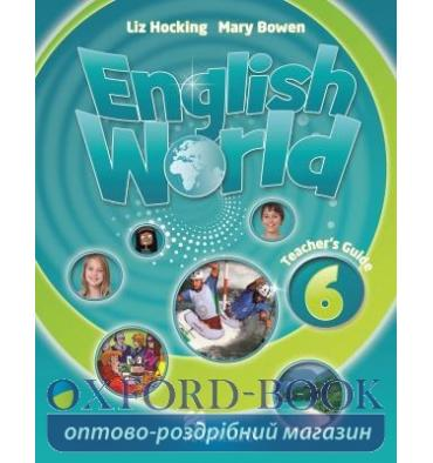 http://oxford-book.com.ua/18959-thickbox_default/english-world-6-teacher-s-guide-with-ebook.jpg