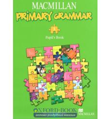 Primary Grammar 1 Pupil's Book with Audio CD