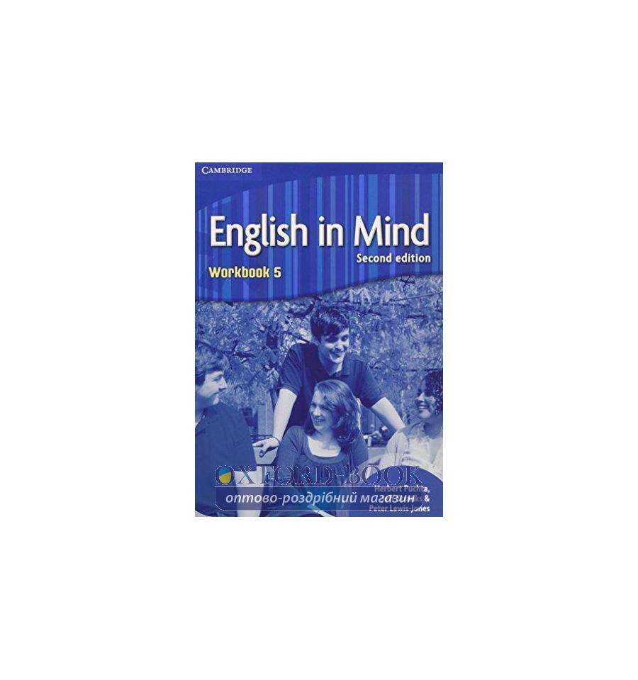 2 решебник second edition mind english in