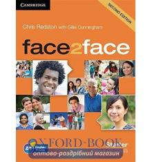 face2face 2nd Edition Starter Class Audio CDs