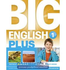 Big English Plus 1 Student's Book
