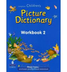 Longman Dictionary Children's Picture Workbook 2