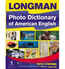 Longman Dictionary Photo American with CD