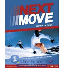 Next Move 1 Student's Book