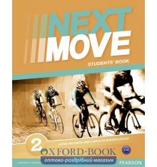 Next Move 2 Student's Book