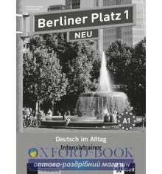 Berliner Platz 1 NEU Intensivtrainer