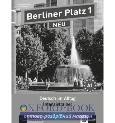 http://oxford-book.com.ua/21134-thickbox_default/berliner-platz-1-neu-intensivtrainer.jpg