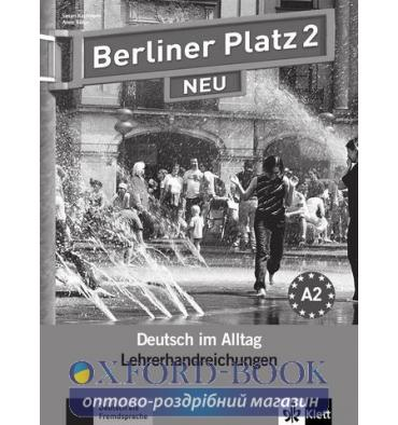 http://oxford-book.com.ua/21142-thickbox_default/berliner-platz-2-neu-lehrerhandreichungen.jpg