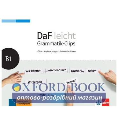 http://oxford-book.com.ua/21189-thickbox_default/daf-leicht-grammatik-clips-b1.jpg