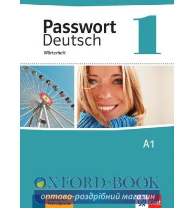 http://oxford-book.com.ua/21194-thickbox_default/passwort-deutsch-1-worterheft.jpg