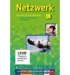 Netzwerk A2 DUP DVD-ROM