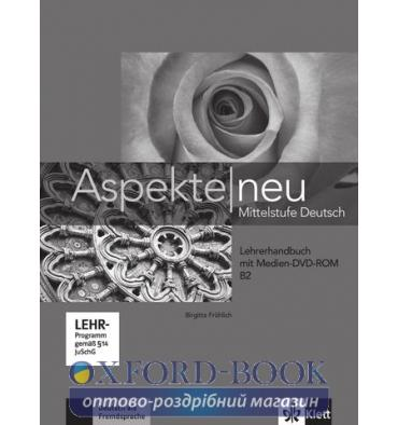 Aspekte 2 Neu B2 Lehrerhandbuch + DVD-ROM