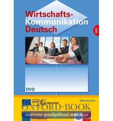 http://oxford-book.com.ua/21370-thickbox_default/wirtschaftskommunikation-deutsch-dvd.jpg