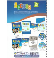 ACCESS 2 Teacher's book ( Interleaved )