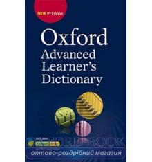 Oxford Advanced Learner's Dictionary 9th Edition HB + DVD-ROM + Online Access