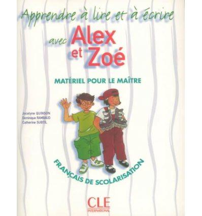 Alex et Zoe Nouvelle edition 1 Apprendre a lire et a ecrire
