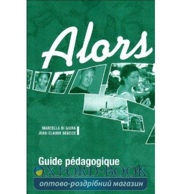 http://oxford-book.com.ua/22884-thickbox_default/alors-1-guide-pedagogique.jpg