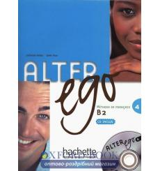 Alter Ego 4 Livre + CD audio