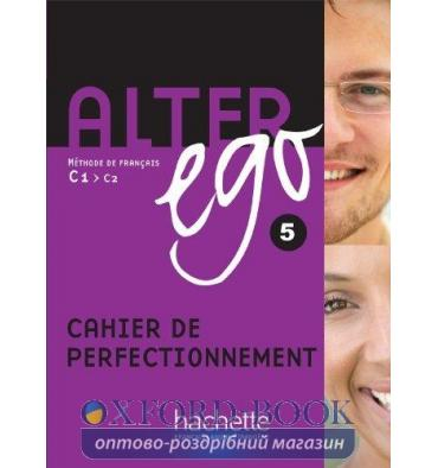 Alter Ego 5 Cahier