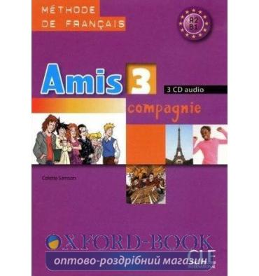 http://oxford-book.com.ua/22941-thickbox_default/amis-et-compagnie-3-cd-audio.jpg