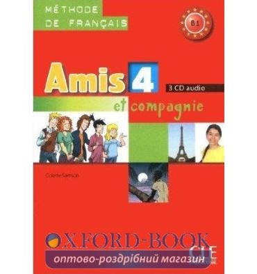 http://oxford-book.com.ua/22946-thickbox_default/amis-et-compagnie-4-cd-audio.jpg