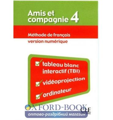 http://oxford-book.com.ua/22950-thickbox_default/amis-et-compagnie-4-version-numerique.jpg