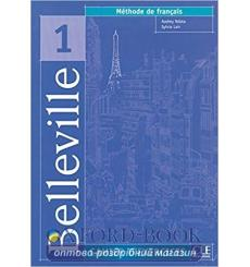 Belleville 1 Cahier + CD audio