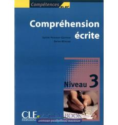 Competences: Comprehension ecrite 3